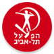 הפועל תל אביב