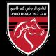 מועדון ספורט כפר קאסם